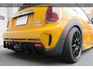 ES#3553018 - GAR-F55-005 - Garbino Rear Bumper & Diffuser - Aggressive FRP rear aero diffuser kit that has a MINI Challenge OEM type look: Full bumper - Garbino - MINI