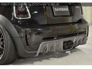 ES#3553089 - GAR-R56-002 - Garbino Rear Bumper & Diffuser Type X - Aggressive FRP rear aero diffuser kit that has a MINI Challenge OEM type look: Full bumper - Garbino - MINI