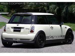 ES#3553190 - GAR-R53-008 - Garbino Rear Half Spoiler - Type 2 - Aggressive FRP rear bumper spoiler kit that has a OEM+ type look - Garbino - MINI