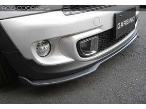 ES#3553336 - GAR-R56-007 - Garbino Front Lip Spoiler - FRP - Attaches to the bottom of the Cooper S front bumper - Garbino - MINI