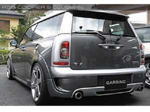 ES#3557773 - GAR-R55-004 - Garbino Rear Bumper & Diffuser Clubman - Dual Exhaust Tips  - Aggressive FRP rear bumper kit that has a MINI AERO OEM type look - Garbino - MINI