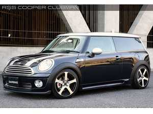 ES#3557787 - GAR-R55-011 - Garbino Front Lip Spoiler - FRP - Attaches to the bottom of the factory MINI front bumper - Garbino - MINI