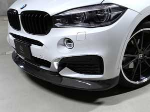 ES#3622977 - 3101-21611 - Front Lip Spoiler - Super aggressive styling and a lowered look with this front spoiler from 3D Design. - 3D Design - BMW
