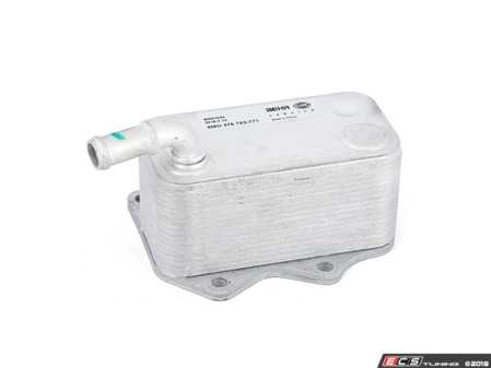 ES#3438770 - 06D117021C - Engine Oil Cooler - Lowers engine oil temperature - Behr - Audi Volkswagen