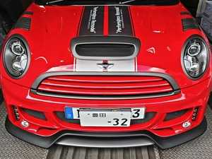 ES#3677847 - R56FB2.21FRP - Duell AG R56 Front Bumper Krone Edition V2.21 Style - FRP - Straight from Japan aggressive front bumper cover that has an import tuner design - Duell Ag - MINI