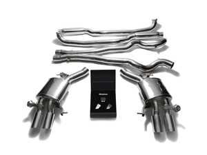 ES#3675856 - BMF6M-QS11C - Stainless Steel Valvetronic Catback Exhaust System  - This valved cat back system features wireless remote control and quad chrome silver tips. - Armytrix - BMW