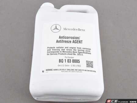 ES#2761614 - Q1030005 - G40 Anti-Freeze / Coolant - Priced Each - 1 Gallon, pink. - Genuine Mercedes Benz - Mercedes Benz