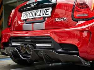 ES#3691277 - f56RB1.1FRP - Duell AG F56/F57 Krone Edition V1.1 Rear Bumper - FRP - Straight from Japan aggressive rear bumper that has an import tuner design - Duell Ag - MINI