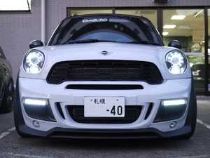 ES#3706526 - R60FB1.1FRP - Duell AG R60 R61 Front Bumper Krone Edition V1.1 Style - FRP - Straight from Japan aggressive front bumper cover that has an import tuner design - Duell Ag - MINI