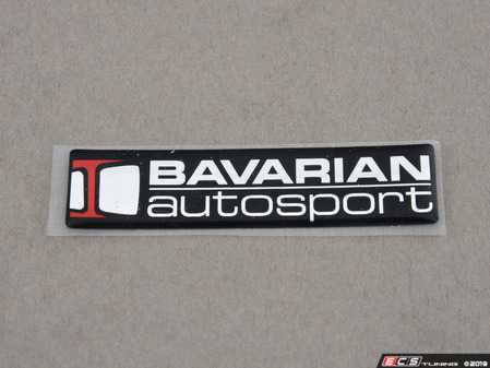 ES#3673985 - BASEMBLEM - Bavarian Autosport Emblem - Great for your trunk, tool box, or shop refrigerator. Show your pride in a staple of the BMW/MINI community for over four decades. - Bavarian Autosport - BMW MINI