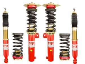 ES#3979367 - 15500409  - Function & Form Type 1 Coilovers - Fixed dampening with adjustable shock bodies giving the ability to go lower without sacrificing ride quality - Function and Form - Volkswagen