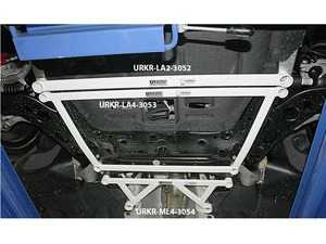 ES#3998825 - URKR-ML4-3054 - Ultra Racing Middle Lower Brace - 4 Points - Increase rigidity and improve chassis flex in your vehicle - Ultra Racing - MINI