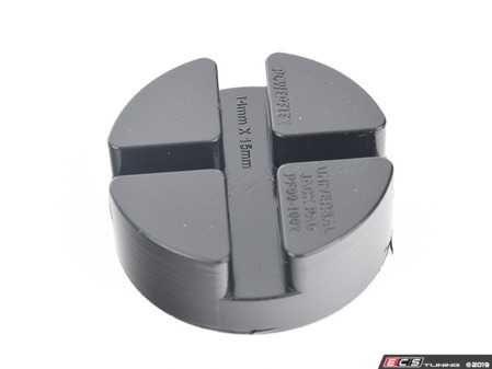 ES#4006979 - PF99-1002 - Universal Jack Pad Adapter - Features a 14mm wide x 15mm deep and a 10mm wide x 15mm deep slot - Powerflex Black Series - Audi BMW Volkswagen Mercedes Benz MINI Porsche