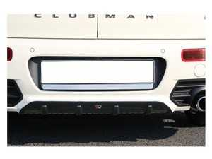 ES#4056774 - MCCM2SJCWRS1G - Ear Valance Diffuser MINI CLUBMAN MK2 F54 JCW Gloss Black MC-CM-2-S-JCW-RS1G - ABS plastic rear center trim that will enhance the look of your vehicle in minutes! - Maxton Design - MINI