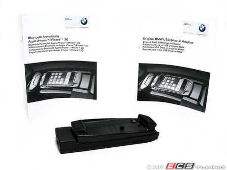 ES#263566 - 84212151043 - Apple IPhone Adapter W/ Eject Box - Allows the use of your i-Pod function on your i-Phone & 3G - Genuine BMW - BMW