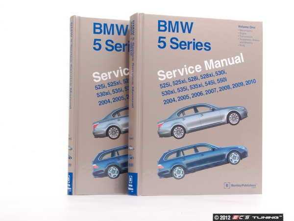Bentley  B510     BMW    E601    5       Series     20042010     Service    Manual