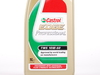 ES#2578578 - E965SVCKT - Castrol TWS Oil Change Kit / Inspection I - Everything needed for an oil service including Castrol TWS edge professional oil - Assembled By ECS - BMW