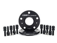 ES#2702488 - 001366ECS12KT - ECS Wheel Spacer Kit - 12mm - Includes one pair of wheel spacers with lug bolts - ECS - Porsche
