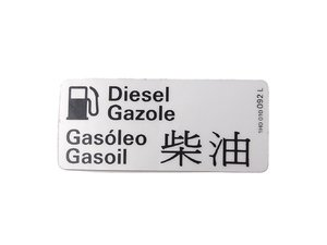 ES#302176 - 1H0010092L - Diesel Fuel Door Sticker - Genuine sticker found on the fuel door on diesel vehicles - Genuine Volkswagen Audi - Volkswagen