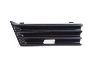 ES#1758958 - 21088006059189 - Front Tow Hook Cover - Emerald Black / Black Opal (Color Code 9189) - Genuine Mercedes Benz - Mercedes Benz