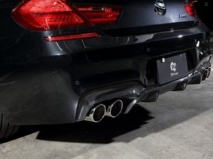 ES#3175920 - 3108-20631 - Carbon Fiber Rear Diffuser - Quad Exhaust Without Splitters - Individualize your BMW's looks with this carbon fiber rear diffuser - 3D Design - BMW