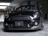 ES#3175880 - 3101-75911 - Front Lip Spoiler - Carbon Fiber  - Individualize your MINI's looks with this front spoiler ; Cooper S Bumper LCI+ - 3D Design - MINI