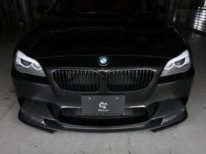ES#3175861 - 3101-21041 - Carbon Fiber Front Lip Spoiler - Individualize your BMW's looks with this carbon fiber lip spoiler - 3D Design - BMW