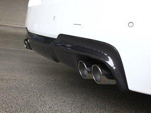 ES#3175924 - 3108-21041 - Carbon Fiber Rear Diffuser - Quad Exhaust - Individualize your BMW's looks with this carbon fiber rear diffuser - 3D Design - BMW