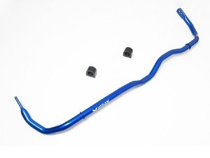 ES#3183686 - MRS-AU-0191 - Front Sway Bar - 28mm - 2-way adjustable - Reduce body roll and increase handling! - Megan Racing - Audi
