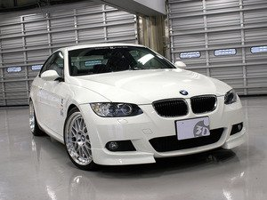 ES#3175883 - 3102-19211 - Front Splitter - Individualize your BMW's looks with this front splitter - 3D Design - BMW