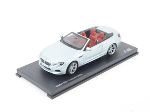 ES#2596820 - 80432253656 - 1:18 BMW M6 Convertible Scale Model - Silver - A perfect addition to any enthusiast's die-cast collection - Genuine BMW - BMW