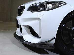 ES#3426747 - 3102-28711 - Carbon Fiber Front Bumper Canards - Create more aggressive downforce with enhanced aerodynamics - 3D Design - BMW