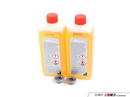 ES#3170081 - f8xdiffKT - Differential Service Kit - All you need in one package for scheduled differential maintenance! With Genuine BMW Motorsport Differential fluid. - Assembled By ECS - BMW
