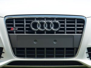 ES#451519 - 8K0853651B1RR - S4 Grille Assembly - Platinum Grey With Chrome Trim - Clean up or change your look - Genuine Volkswagen Audi - Audi